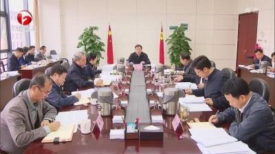 【纪检动态】刘惠:认真履行监督责任 为脱贫攻坚保驾护航