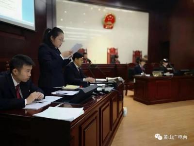 祁门县原副县长李胜杰涉嫌受贿出庭受审