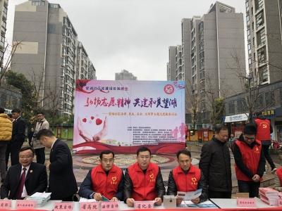 省纪委监委参加望湖社区国际志愿者日活动