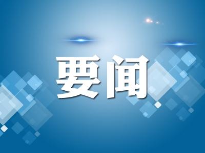 驻省民政厅纪检监察组: 深入学习贯彻中纪委五次全会精神  全力部署下阶段工作
