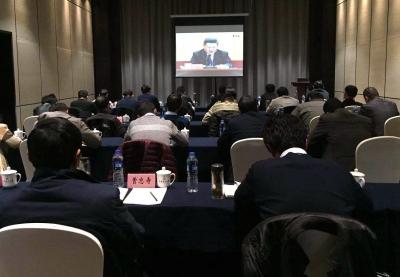 省委第三巡视组党支部集中收看庆祝改革开放40周年大会并召开座谈会