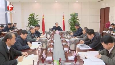 【纪检动态】刘惠:以贯彻新《规则》为契机 推动纪检监察工作高质量发展