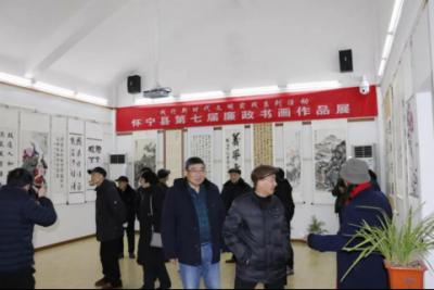 怀宁:举办第七届廉政书画展