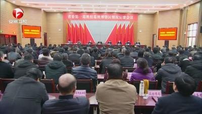 【廉政视点】十届省委第六轮巡视反馈继续开展