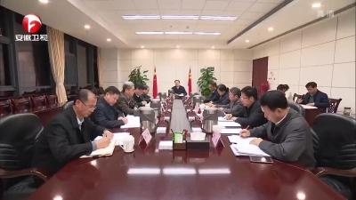 【纪检动态】省纪委常委会召开2018年度民主生活会