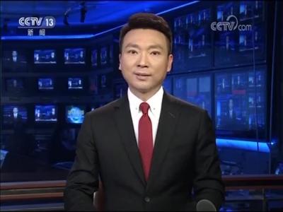 【央视新闻联播】安徽:树作风标杆 谋发展之变
