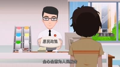 【动漫】《微腐面面观》第五集:以权谋私