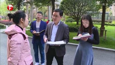 """【视频】""""严强转""""在行动丨芜湖:下大气力整治""""文山会海"""""""