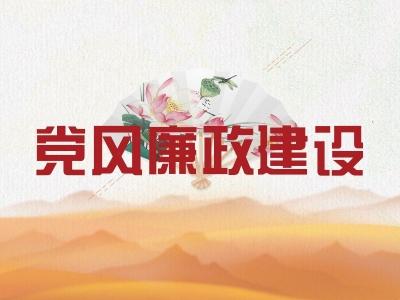 """淮北杜集:攥指成拳 打通""""堵点""""强化扫黑除恶联动配合"""