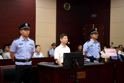 被控受賄280余萬元 銅陵市委黨校原常務副校長劉其鹿受審