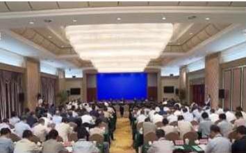 長三角區域污染防治協作機制會議召開