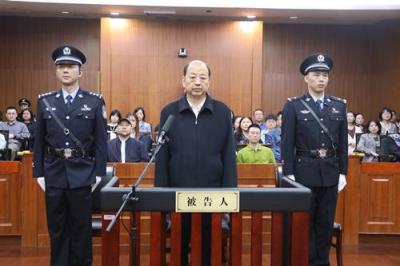 陕西原副省长冯新柱受贿超7047万元,一审获刑15年