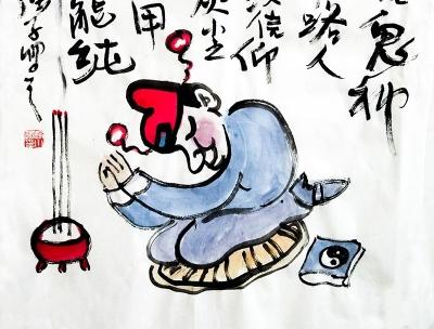 【廉政漫画】信仰的背叛