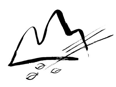 涵養山一般的定力