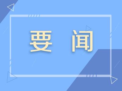 驻省自然资源厅纪检监察组:举办纪检监察干部综合业务培训班
