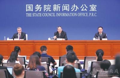 慶祝新中國成立70周年安徽專場新聞發布會在京舉行