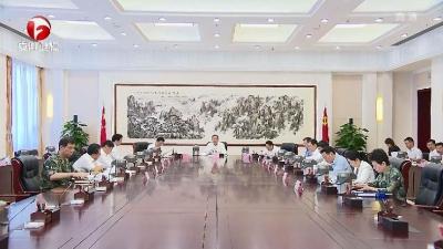 【視頻】李錦斌強調:以正視問題的高度自覺持續深化專項整治 確保形式主義官僚主義問題改徹底改到位