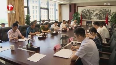 【視頻】省紀委監委:篤學細研 助推主題教育取得實效
