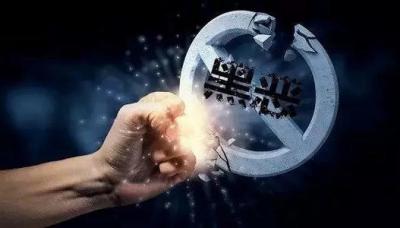 安庆:主动担当 敢于斗争 高质量一体化推进督导反馈问题整改