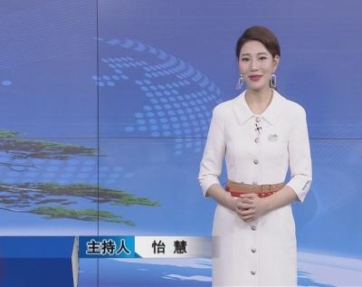 【廉政經緯】第356期