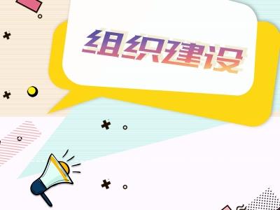 亳州:召開全市鄉鎮紀檢監察工作協作區觀摩調度會