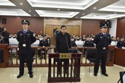 安徽省衛生和計劃生育委員會原巡視員楊武受賄案一審宣判