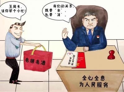 """【廉政漫画】纪小拦说""""纪""""(二)"""