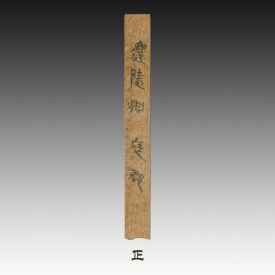 中國古代治理智慧①郡縣制:郡縣治,天下安
