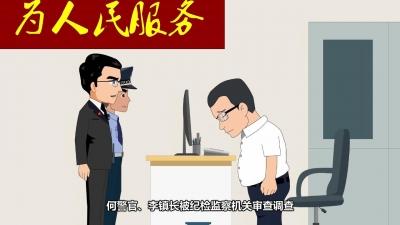 """【动漫】打""""伞""""破""""网"""" 严惩软暴力"""