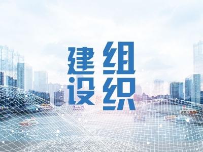 蚌埠:扎实?#24179;?#20840;员培训 推动工作高质量发展