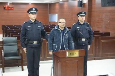 省委第七巡視組原副組長胡洪濤一審獲刑10年半