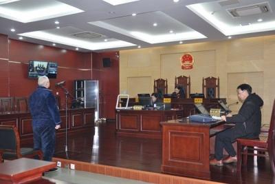 銅陵化學工業集團有限公司原黨委書記馬蘇安 一審獲刑十一年半