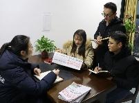 镜头 | 学习贯彻十九届中央纪委四次全会精神