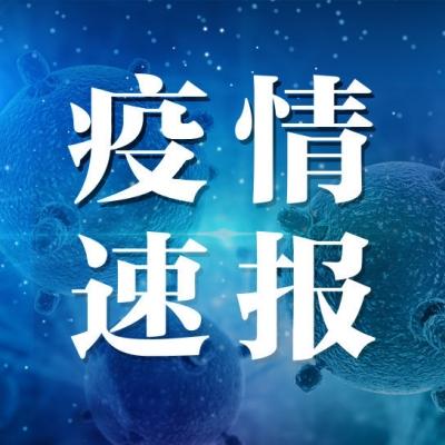 2月17日安徽省报告新型冠状病毒肺炎疫情情况