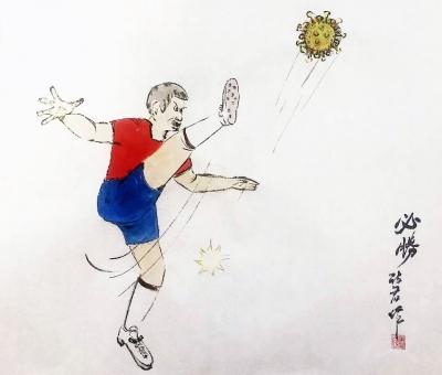 """【廉政漫画】""""疫""""击必胜"""