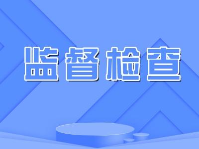 宣城宣州:嚴督細查 筑牢疫情防控紀律防線