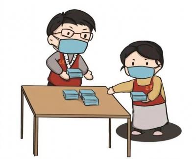 【廉政漫畫】防控疫情我們在一起