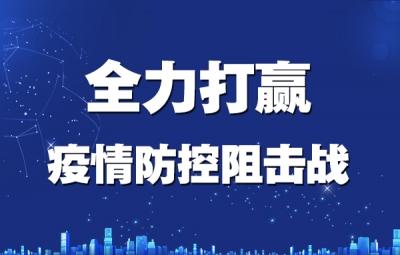 中國紀檢監察報評論員:緊緊依靠群眾 堅決打贏人民戰爭