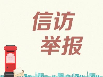 """芜湖:医保信访""""五聚焦""""为民切实解难题"""