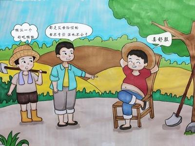 【廉政漫畫】智慧扶貧 讓脫貧更有底氣