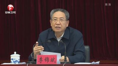 【视频】李锦斌强调:较真碰硬抓好各类问题整改 坚决打好脱贫攻坚收官之战