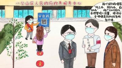 """【廉政漫畫】守好""""內""""""""外""""關卡不放松,紀檢干部在行動"""