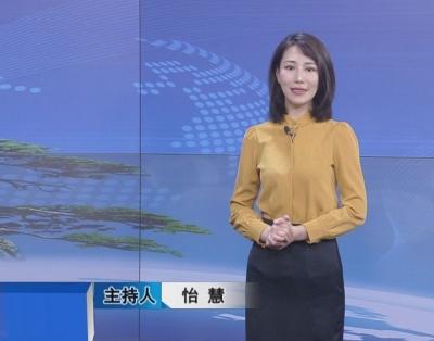 【廉政经纬】第369期