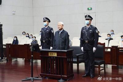 趙正永受賄案一審開庭:非法收受財物7.17億余元