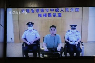 被控受賄240余萬元 馬鞍山慈湖高新區管委會原主任郎平受審