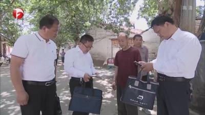 【廉政視點】亳州:未巡先改 深化政治巡察
