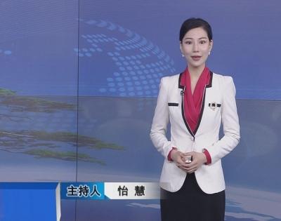 【廉政经纬】第372期