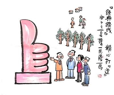 【廉政漫画】基层形式主义新画像(二)