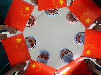 镜头|祝福祖国 共庆华诞