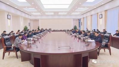 中共安徽省委召开党外人士座谈会